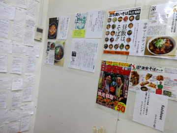 一由そば@日暮里(6)かけそば200ゲソ天110ゲソ寿司80