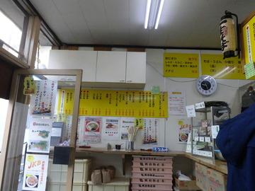 一由そば@日暮里(7)そば200ジャンボゲソ140ゲソ寿司80