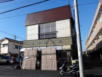 山田製麺所@瑞江(1)かけそば320ソーセージ110ちくわ110