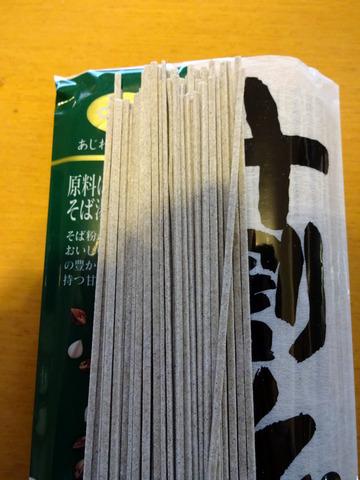 滝沢食品@長野県 (4)co-op十割そば300