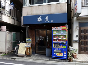20140109こばやし@高田馬場(1)かき揚そば500