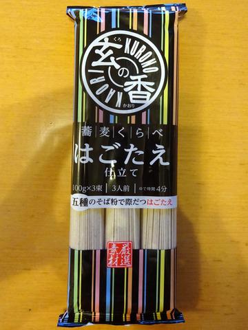 日穀製粉@長野県 (1)蕎麦くらべはごたえ仕立て286Orympic高井戸店