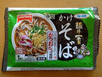 テーブルマーク@中央区 (5)麺棒一番かけそば100円前後