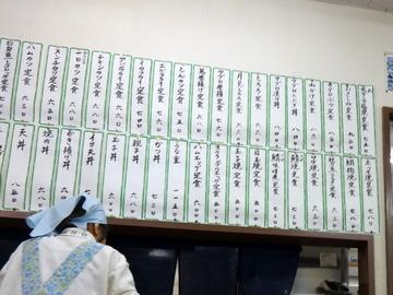 秀子@北春日部(7)たぬきそばおにぎりセット700目玉焼き330