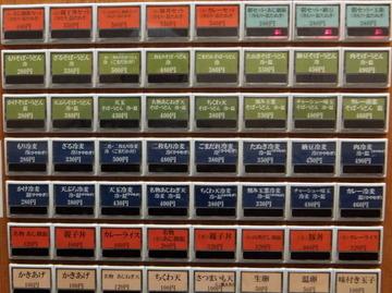 嵯峨谷@渋谷(3)天ぷらそば380生ビール150