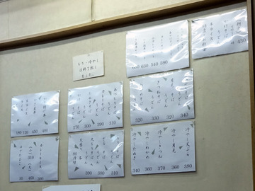 長寿庵@三ノ輪 (8)天ぷらそば340