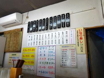 さとう@三鷹(5)もりそば320天ぷら100