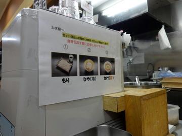 いわもとQ@池袋(4)かき揚げ丼セットひや540