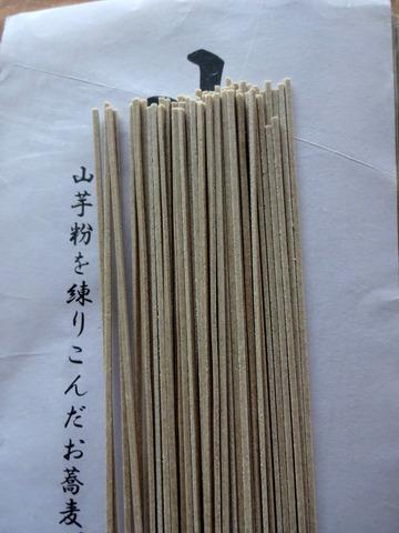 新進食品@前橋市 (8)山芋そば600(於:田園プラザ)
