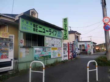 たぬき@高尾(10)冷たぬきそば600ミニカレー小200