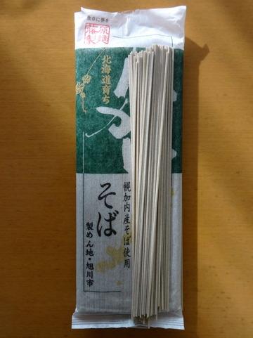 藤原製麺@旭川(4)北海道育ち幌加内そば262