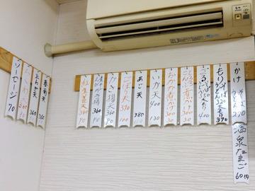 稲浪@飯田橋(3)ほうれん草そば330かんぴょう巻60