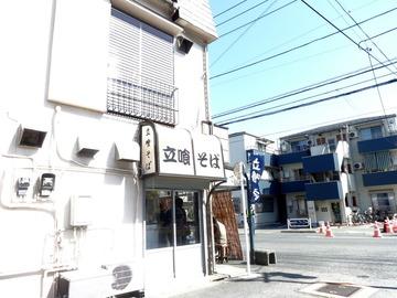 山田製麺所@瑞江(1)そば320いわし140春菊天100テイクアウト揚玉50