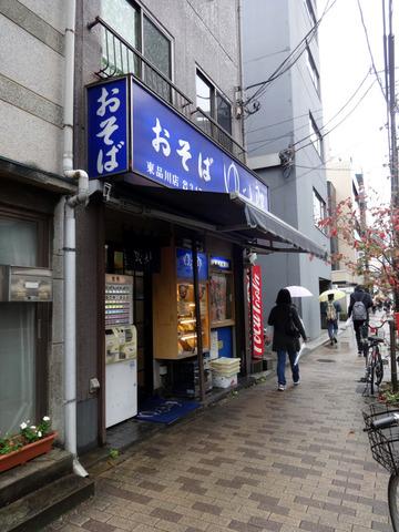 20151126ゆで太郎南品川店@青物横丁(1)かきあげそば420