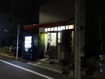 稲浪@飯田橋(1)稲浪会