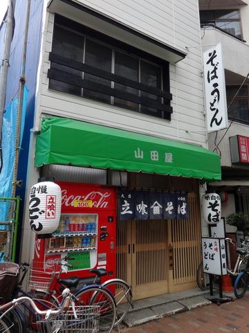 山田屋@三ノ輪(1)ゲソそば370(レンコン天100)