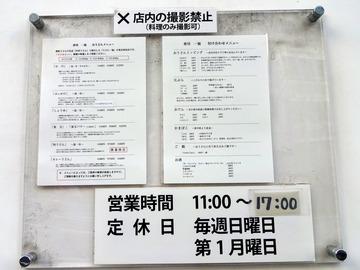 香川一福@神田 (15)カレーうどん小680たぬきごはん150