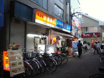 信濃路@平和島(1)そば定食550生玉子50