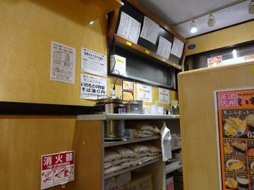 いわもとQ@神保町 (6)肉天丼セットかけ760