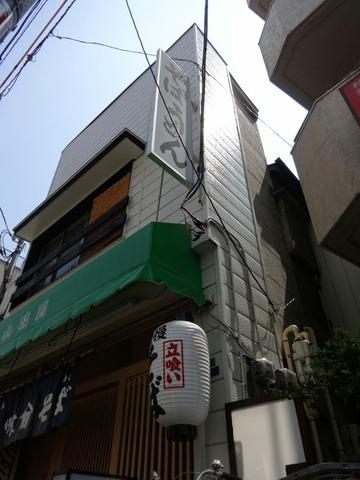 山田屋@入谷(8)冷しかけ270人参80冷やしげそ380