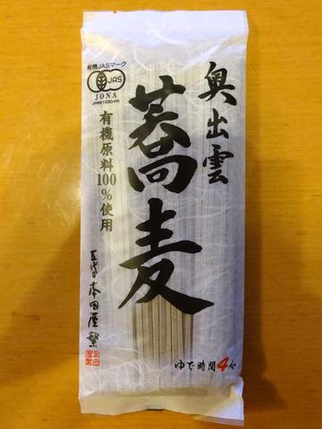 本田商店@島根県 (1)奥出雲蕎麦324Orympic高井戸店