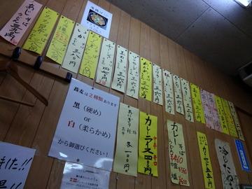 侍@押上(5)かけそば260から揚120かき揚げ120