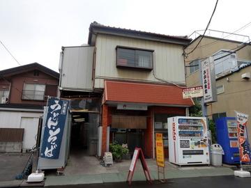 さかゐ食堂@扇町(21)月見そば310おかず大(ハムエッグ)250