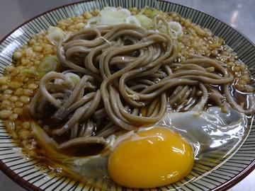 田吾作@北八王子 (7)たぬき玉子蕎麦390