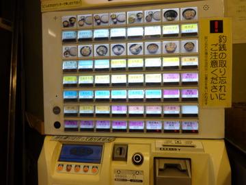 ゆで太郎大井町店@大井町(3)かきあげ丼セット温そば500たまご60