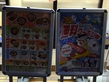 ゆで太郎芝浦4丁目店@田町 (2)タコと紅生姜のかきあげそば480