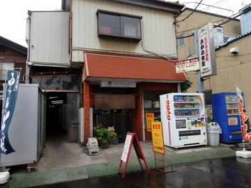 さかゐ食堂@扇町(3)月見そば310おかず大(ハムエッグ)250