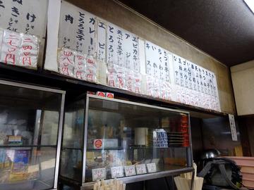 信濃路@平和島 (7)たぬきそば270生卵50