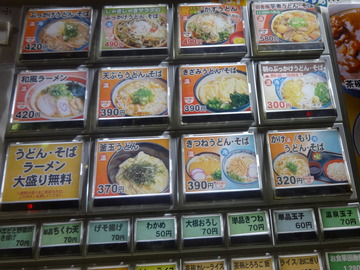 麦の城@大森(2)天ぷらそば390げそ揚げ70