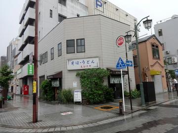 えびすや@横須賀中央(5)天ぷらそば400ゆで玉子50