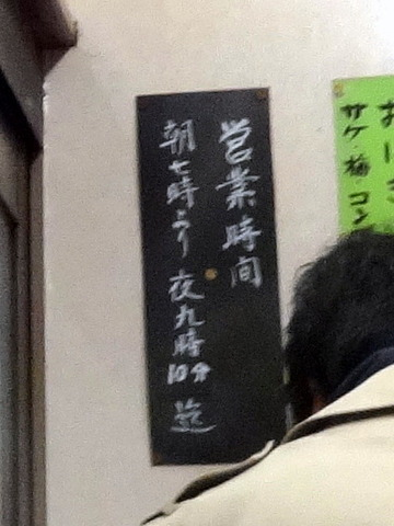 かめや@小伝馬町(7)げそ天そば370