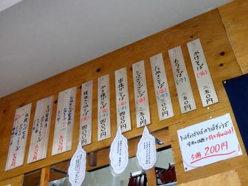 東西そば@五反田(3)たぬきそば(冷)300