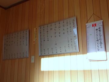田吾作@北八王子 (9)天麩羅蕎麦390