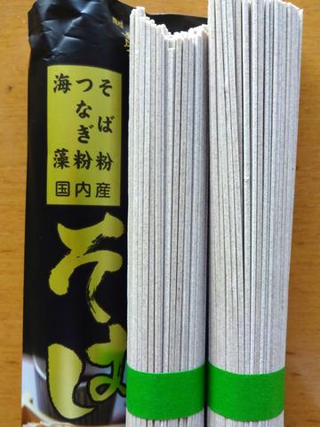 田靡(たなびき)製麺@兵庫県 (5)出石そば348