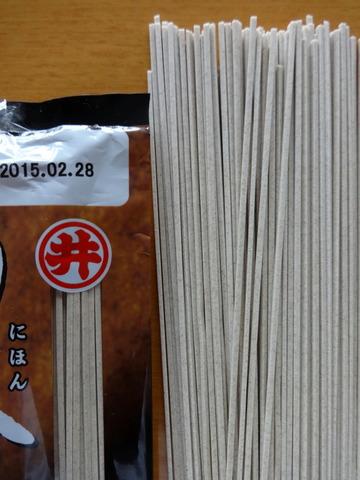 東亜食品工業@兵庫県姫路市(6)日本そば国産237