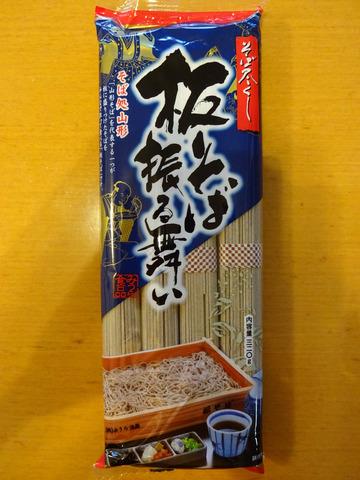 みうら食品@山形県 (1)板そば振る舞い357
