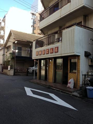 高田うどん店@川崎(1)カレー細うどん360
