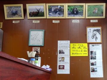 かずみ@久地(7)天ぷらそば340ソーセージ60