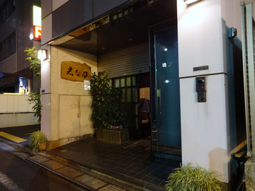 20171207志な乃@赤羽橋 (1)未食