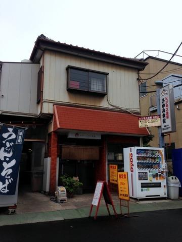 さかゐ食堂@扇町(17)月見そば310おかず大(ハムエッグ)250