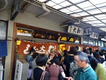 大和寿司@築地 (2)おまかせ3780びんビール700