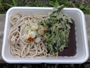 田村製麺@前橋市(12)天ぷら付弁当並305モロヘイヤ・ニンジン