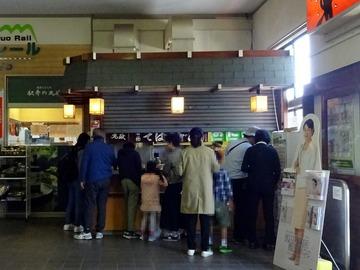 丸政@小淵沢 (11)山菜そば390天ぷら110