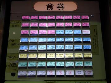 20160324あさま@平和島 (2)カツ丼500