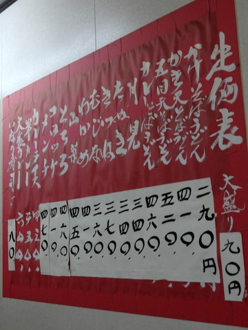 仲屋製麺所@日暮里(2)かけそば290ごぼう120