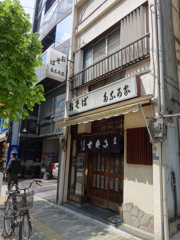 多奈可家@浅草橋(5)冷したぬきそば420